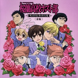 http://www.coucoucircus.org/ost/images-ost/ouran.jpg