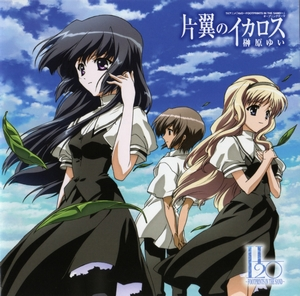 Animes [Não Yaoi] Para CHORAR! - Página 2 Yuna-h2ofooprintsinthesandopyuisakakibara
