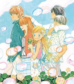 Honey and clover affiche